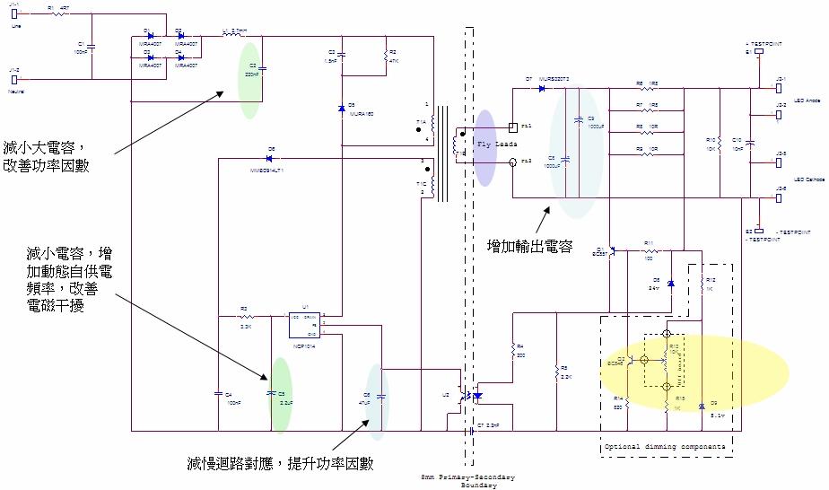 改善了功率因数的ncp1014应用电路图.