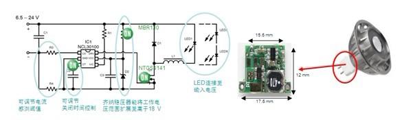 适合led驱动器/镇流器,嵌灯/聚光灯/户外照明使用;用於led照明的ac-dc