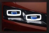 奧迪 車燈照明