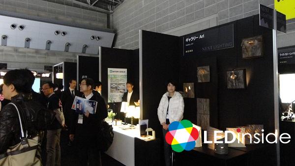 照明設計:2016年燈具趨勢看熱鬧─L+B 2016 德國法蘭克福展場 …圖