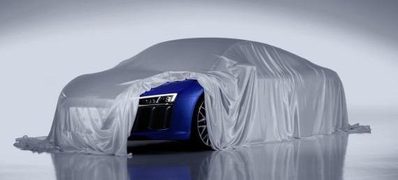 奧迪新款「R8」高級跑車 37個LED組成標準前大燈