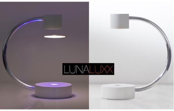 懸浮式檯燈LUNALUXX