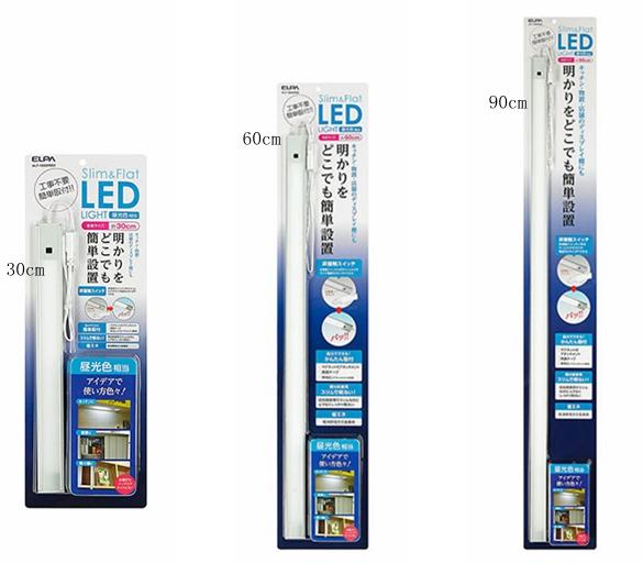ALT-1090IR LED燈