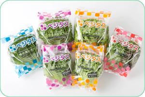 SPREAD室內農場所生產的蔬菜Vege-tus。