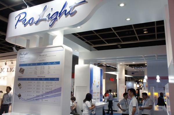 台灣國際照明科技展 (TILS) ─ 智慧設計‧光輝生活 (Smart …圖