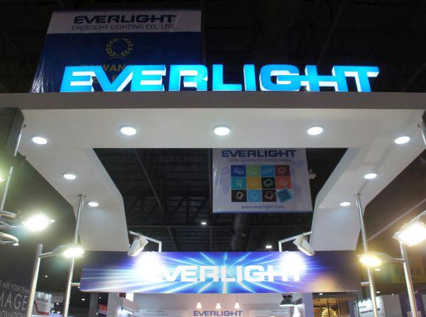 億光參展泰國的LED展覽