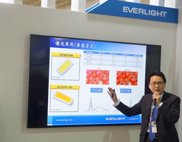 億光推智慧矩陣式LED車燈
