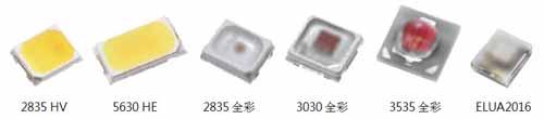 億光提供完整照明產品滿足各種應用不同的需求