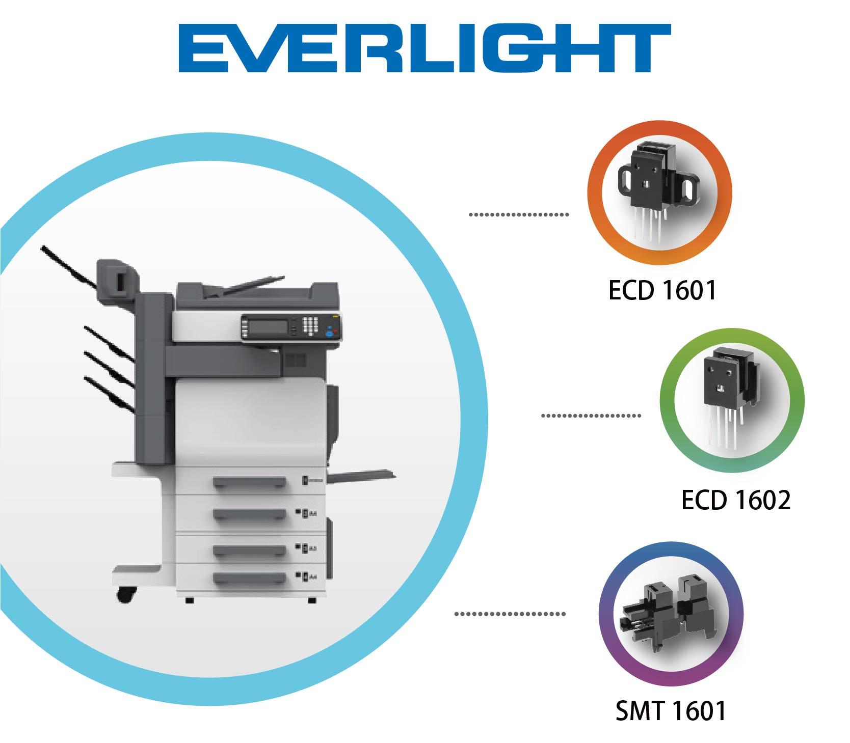 光紅外線新品光遮斷器SMT1601及ECD1601及1602距離感測、反應速度更佳
