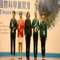 臺灣國際科展:OLED透明發光元件獲