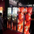 小間距LED顯示屏成焦點─2017廣州ISLE展場直擊