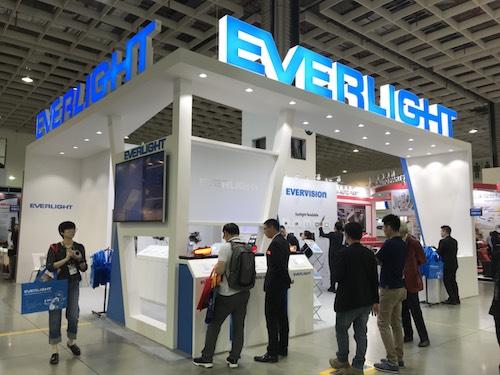 億光-台北汽車零配件展2018