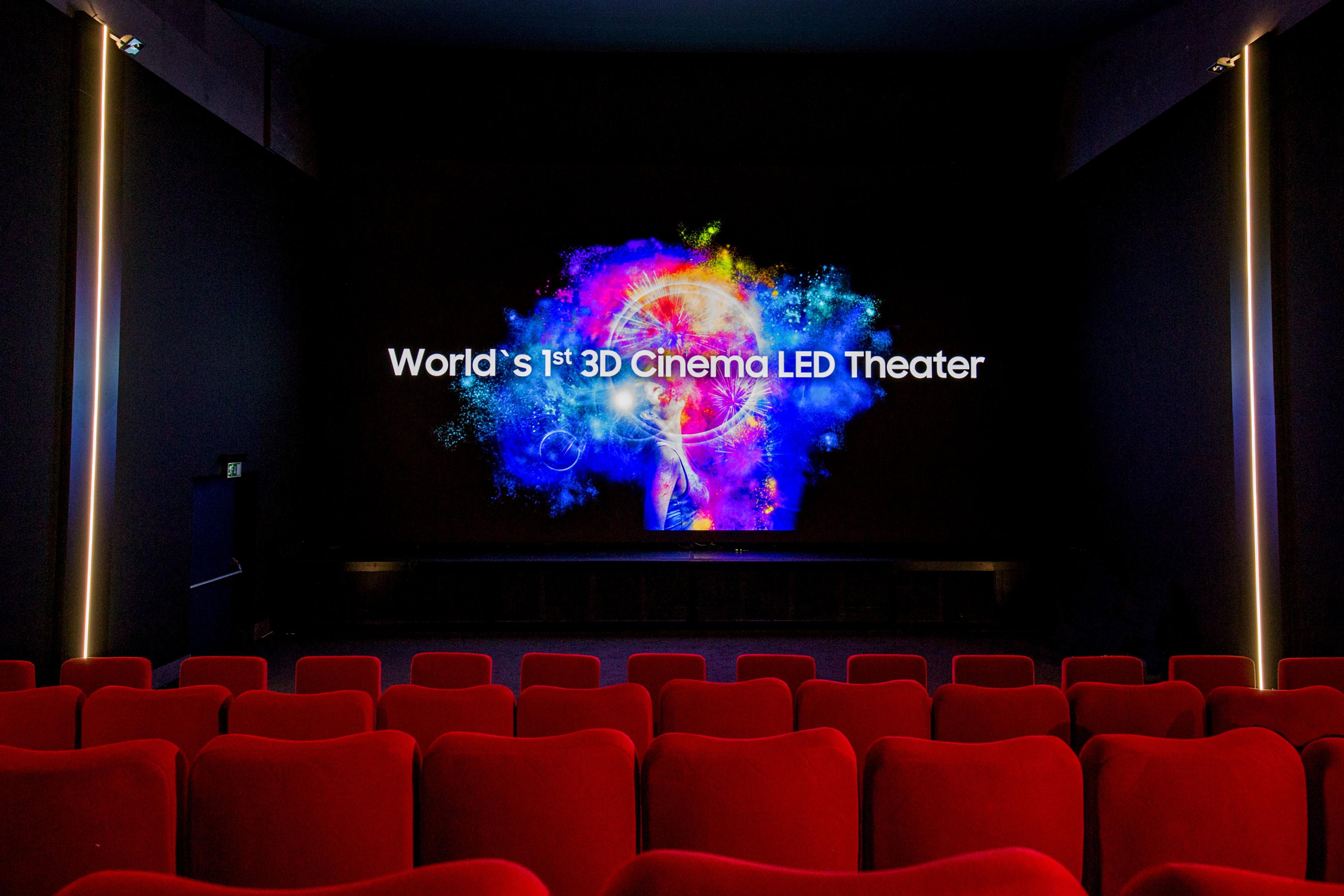 三星Cinema Screen